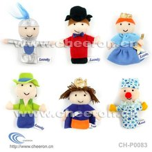 Plush Doll Finger Puppet Toy