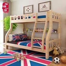 Modern design two drawers cabinet kids solid wood cheap bunk bed