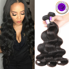 Grade 8A Mink Brazilian Virgin Hair Body Wave Wholesale Brazilian Body Wave virgin Brazilian hair extension