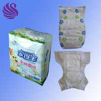 OEM lovely and comfortable baby diapers produced in China 2016