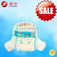 china wholesale best baby diaper products for import