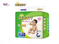 Wholesale breathable dry surface baby disposable diaper