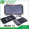 Camping Hiking Foldable Solar Charger Bag