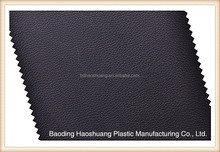 cheap PVC artificial leather