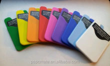 SILICONE POCKET ID CARD/MONEY HOLDER FOR PHONES/CASES
