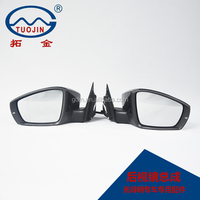 FOR NEW LAVIDA OUTER SIDE CAR MIRROR