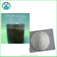 7210 Cationic Polyacrylamide Flocculant for Sugar refinery wastewater Beverage plant wastewater