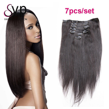 Buy Affordable Natural 18 20 22 Inch Best Human Hair 8 Piece Ins Black Girl On Clip In Extensions In Canada Online For Thick Hai