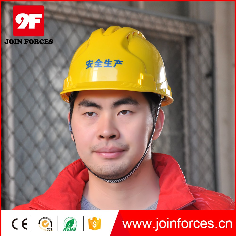 9F ABS Wholesale Safety Helmets