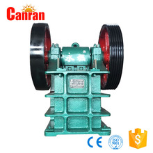 Hubei Canran hot sales mini stone crusher/jaw crusher for sale,stone crusher machine price in india