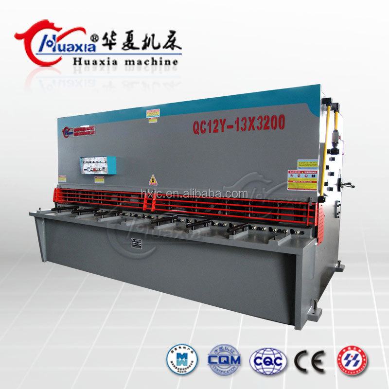 Steel Universal Shears For Iron Plate Type Of Aluminum Shearing Machine