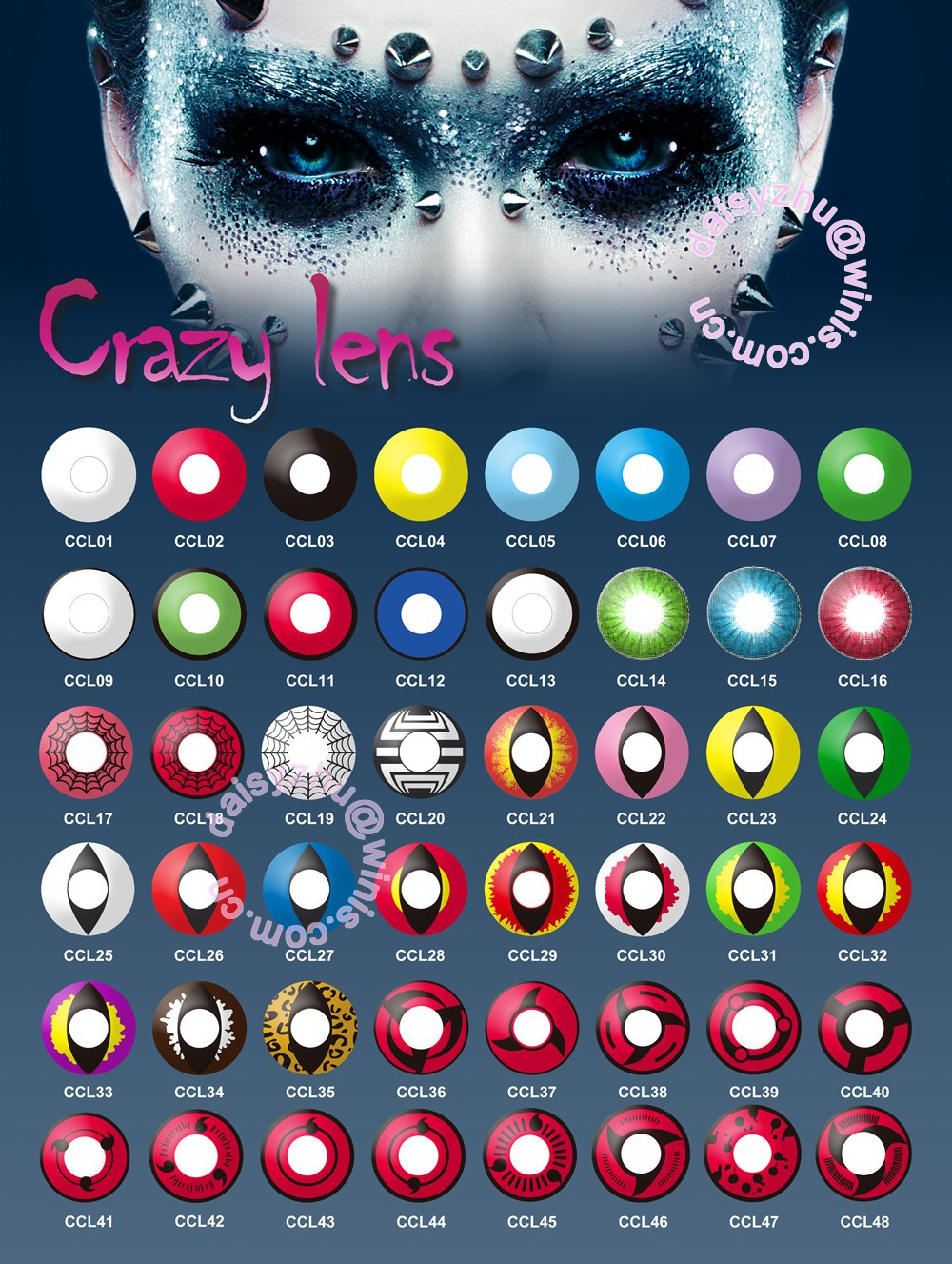 Halloween Contacts Anime Naruto Cosplay Wholesale Crazy ...