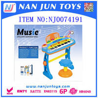 plastic toy folding piano keyboard with microphone