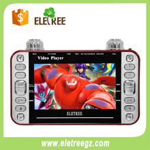 ELETREE kids 5inch mp4 player with free mp4 quran download