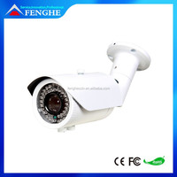 Onvif,3G Mobile View,2 Megapixel outdoor Waterproof,IR 40M,ip camera china