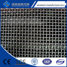 Factory direct wholesale stainless steel perforated plate mesh for ventilate