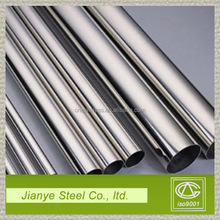 China origin export to Indonesia hs code for stainless steel pipe