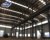 Cheap Pre-Engineered Prefabricated Steel Structure Workshop for Sale