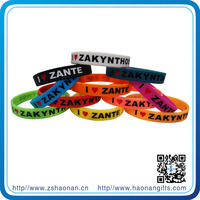 Made in china merchandise china wholesale 2015 silicone wristband
