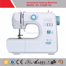 FHSM-700 mini handheld tailor second hand sewing machine