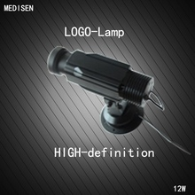 MS-logo 30W outdoor gobo projector light advertising logo lamp IP65 projection lights