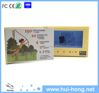 7inch in A5 size invitation LCD Video Greeting Card with Long Standby Battery