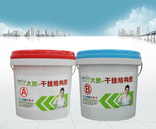 china supplie two component silicone rubber epoxy resin ab glue for stone ,wood,steel,iron