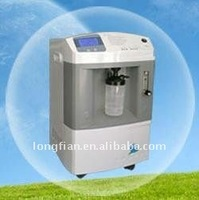 Oxygen Concentrator Medical Supply