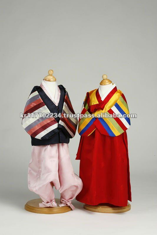 Korean Traditional Costume - Children's HANBOK