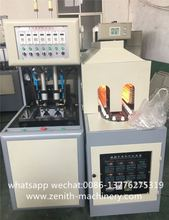 Super Large High Quality Pet Bottle Blowing Machine Price