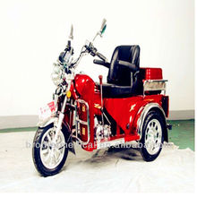 gas powered tricycle BME50QZC-3B