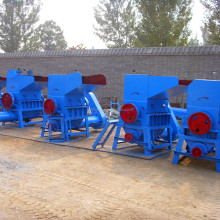 PP PE waste plastic film washing machine/recycling line/plastic bottle recycling machine with small capacity