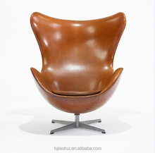 replica living room furniture knoll egg shaped chair vintage jacobsen egg shaped chair