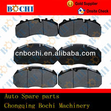China best selling high performance top quality ceramic brake lining vl 88 1