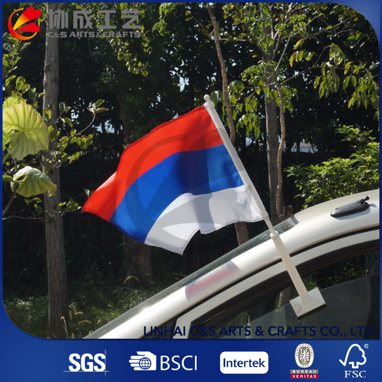 2017 Promotional Custom Printing Different Country Serbia Car Flag
