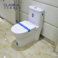 CLASKIAL NEW water saving ceramic siphonic one piece toilet sanitary CE certificate factory