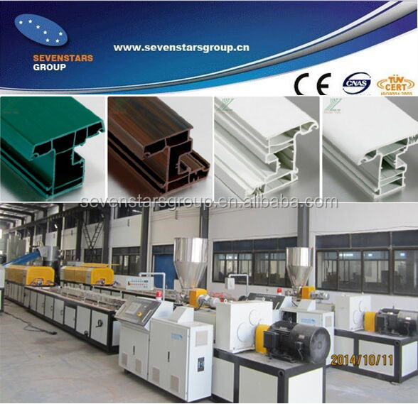 pvc window profile making machine/upvc profile extrusion line