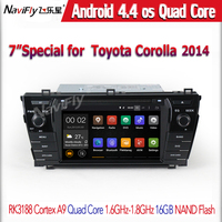 Car Styling 1024*600 Quad Core 16G 7 inch Pure Android 4.4.4 Car radio Player for Toyota Corolla 2014 GPS Navigation DVD BT