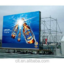 ali express xxxx movies p6.25 outdoor led display in alibaba