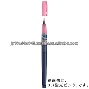 KURETAKE ink brush brand markers made in Japan FUDE pen for wholesaler