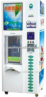 Fresh drinking water vending machine for 12L pure water per minute
