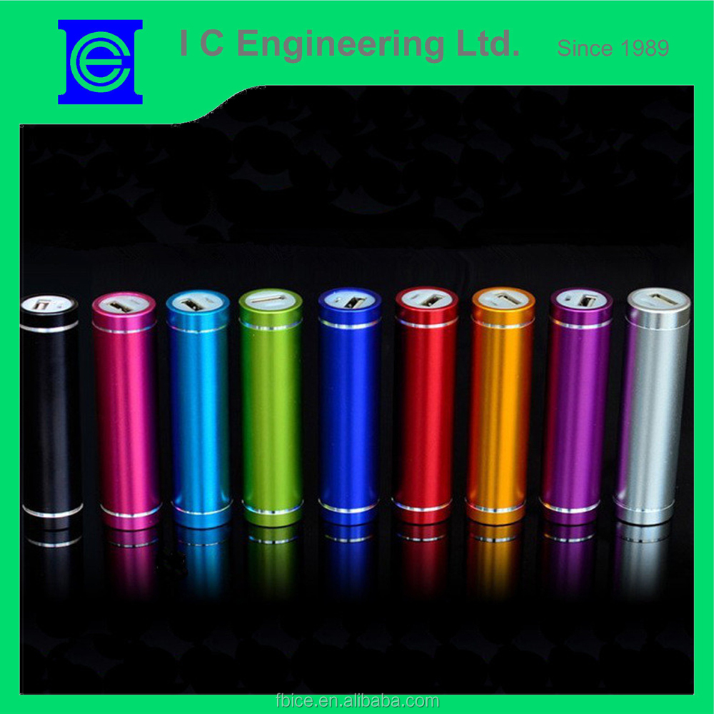 cylinder shaped powerbank with LED flashlight metal case 2600mAH portable power bank