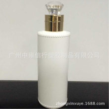 300ml body lotion cleaning milk shampoo shower gel plastic PE bottle with diamond cap cosmetics packaging