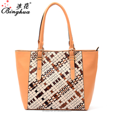 Guangzhou leather bags new fashion wholesale price handbags China