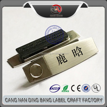 Wholesale High Grade 4S Auto Store Use Brushed Stainless Steel Magnetic Car Logo Name Badge Holder