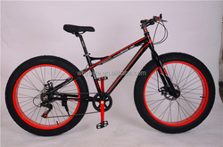 Complete Fat bike wholesale from China fat bike aluminium 26 mountain bike for sale