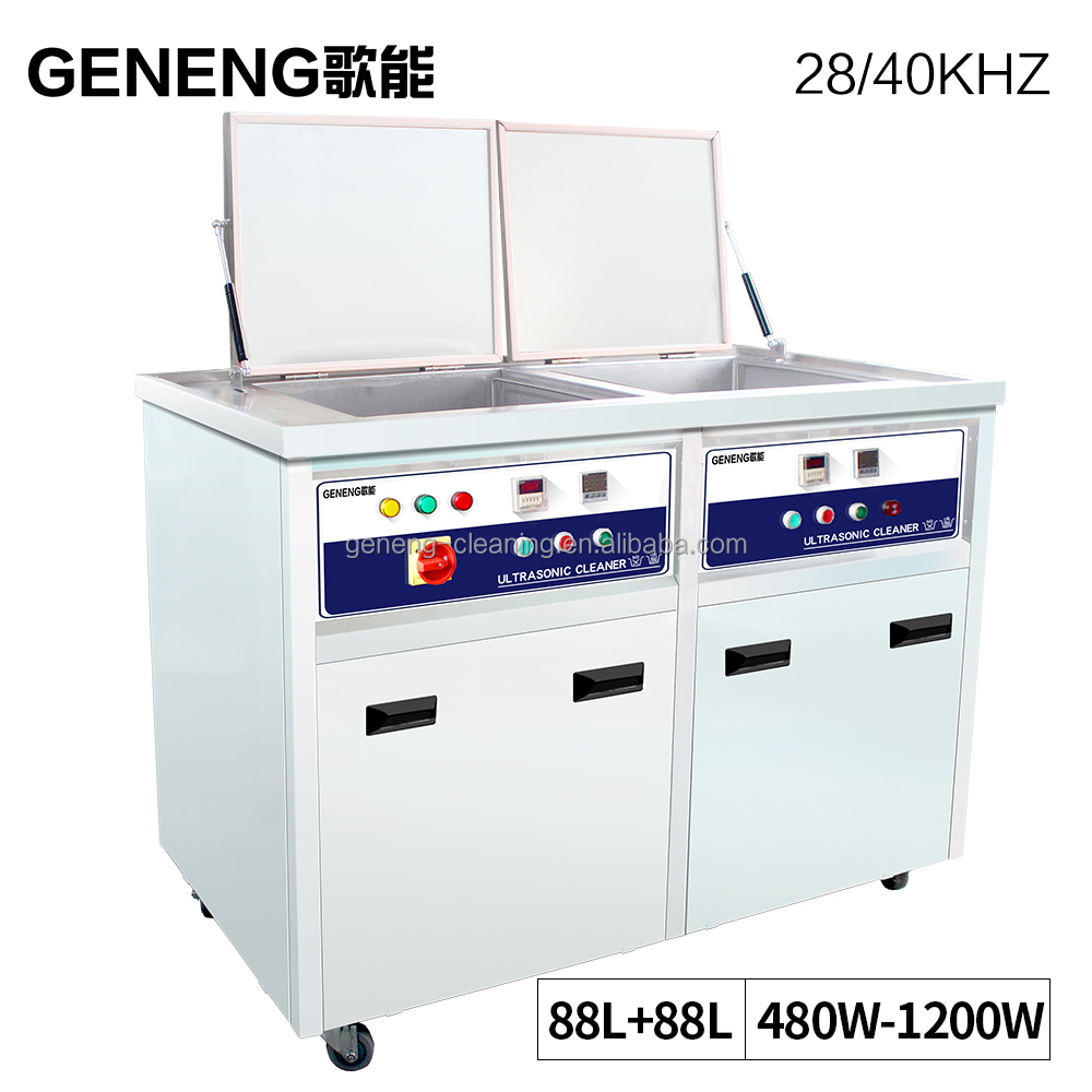 Industrial Ultrasonic Cleaner Washer Rinse Drying 88L Bath <strong>Engine</strong> Parts Molds Factory Oil Rust Degreasing Ultrasound Heater