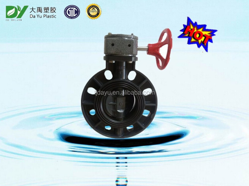quality plastic worm gear drive butterfly valve