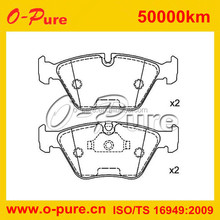 wholesale new design brake pads with friction line for daihatsu cuore parts