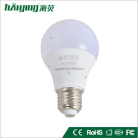NEW 7W E27 LED Sound light energy saving bulb smart sensor led bulb e27 led light bulb